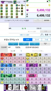 iPhone_1473433645_68002.jpg