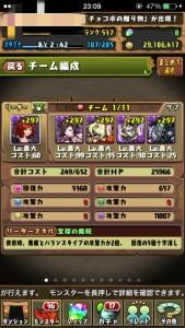 iPhone_1474365806_29901.jpg