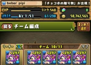 iPhone_1474551593_22501.jpg