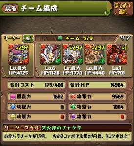 iPhone_1474551593_47901.jpg