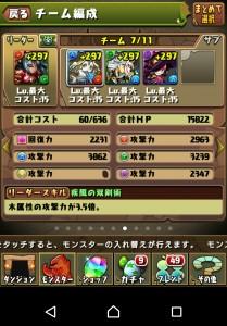iPhone_1474710685_24101.jpg