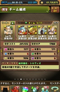 iPhone_1475252209_60401.jpg