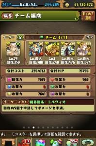 iPhone_1475252209_65501.jpg