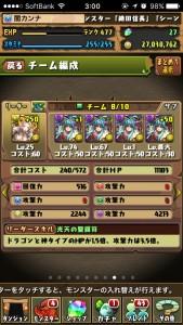 iPhone_1475252209_7101.jpg