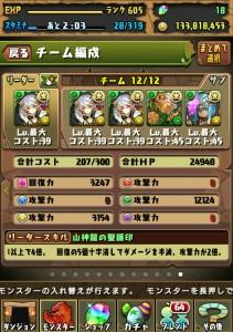 iPhone_1475654546_52501.jpg