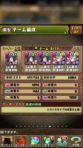 iPhone_1475978674_49901.jpg