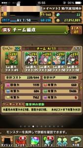 iPhone_1476020361_91201.jpg
