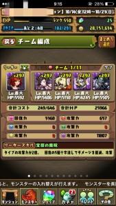 iPhone_1476374025_28501.jpg