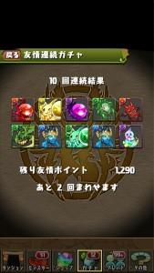 iPhone_1476453096_81501.jpg