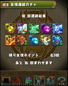 iPhone_1476453096_89601.jpg