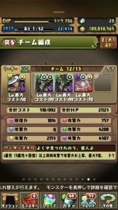 iPhone_1476615142_74201.jpg