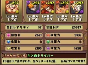 iPhone_1477558453_50801.jpg