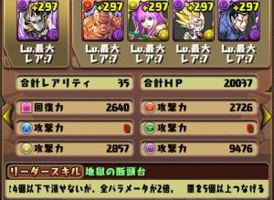 iPhone_1477558453_50802.jpg