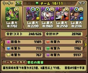 iPhone_1477646397_9501.jpg