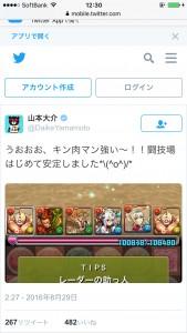 iPhone_1477961171_66201.jpg