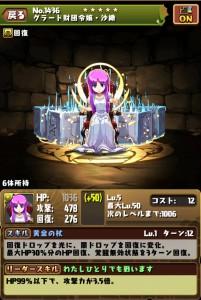 iPhone_1477975228_51101.jpg