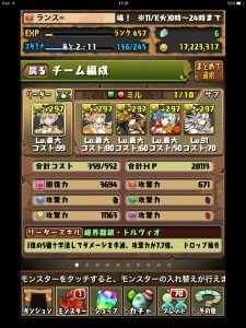 iPhone_1477975228_71401.jpg