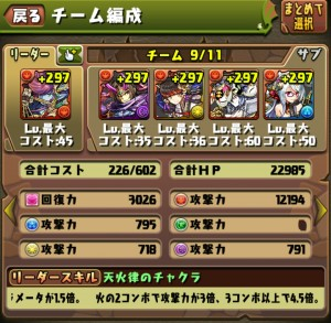 iPhone_1478167474_98301.jpg