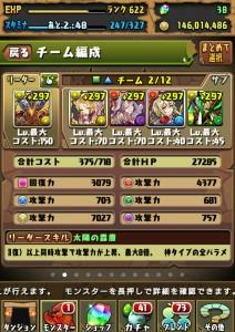 iPhone_1478315781_3201.jpg