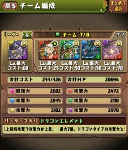 iPhone_1478334464_61401.jpg