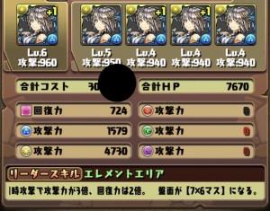 iPhone_1478523610_21801.jpg