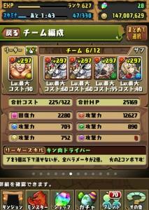 iPhone_1478969864_17901.jpg