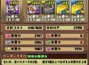 iPhone_1479826435_44601.jpg