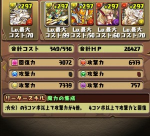 iPhone_1479897257_14501.jpg