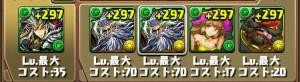 iPhone_1479897257_70201.jpg