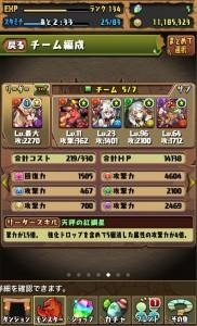 iPhone_1469860902_50401.jpg