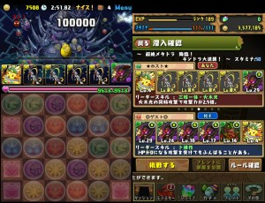 iPhone_1469860902_55002.jpg