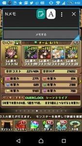 iPhone_1480591086_71301.jpg