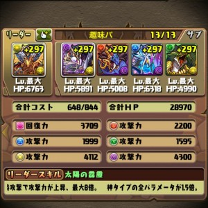 iPhone_1480759239_11101.jpg