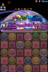 iPhone_1481075296_9101.jpg