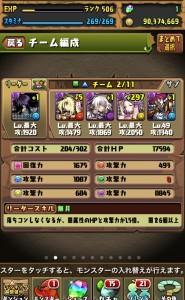 iPhone_1481209417_23001.jpg