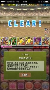 iPhone_1481665650_16901.jpg