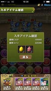 iPhone_1481665650_21901.jpg