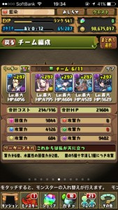 iPhone_1481695660_48601.jpg