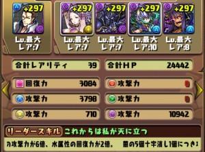 iPhone_1482215451_52201.jpg