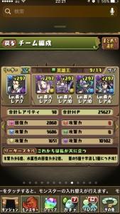 iPhone_1482215451_85501.jpg