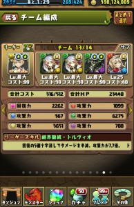 iPhone_1482501452_49701.jpg