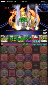iPhone_1482761651_18802.jpg