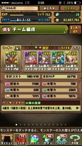 iPhone_1482761651_51201.jpg