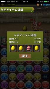iPhone_1483614459_85701.jpg