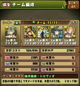 iPhone_1483783185_59501.jpg