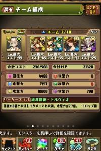 iPhone_1484659945_55001.jpg