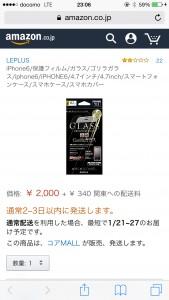 iPhone_1484719991_68301.jpg