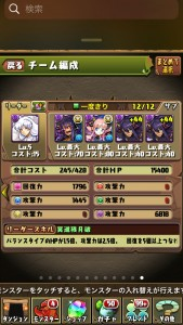 iPhone_1484779085_36301.jpg