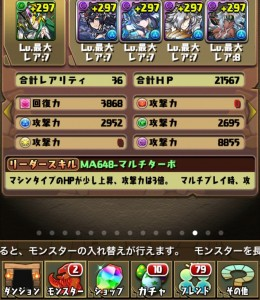news4vip_1484811833_76701.jpg