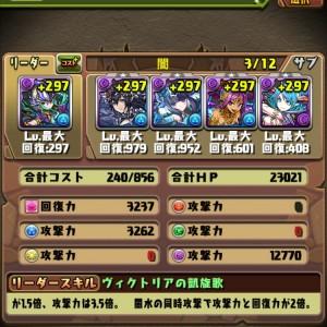 iPhone_1484903123_61901.jpg